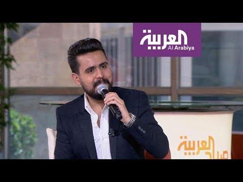 المطرب العراقي قصي حاتم يغني باللهجة اللبنانية