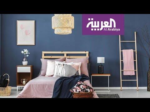 شاهد اختر ألوان غرفتك لنوم هادئ