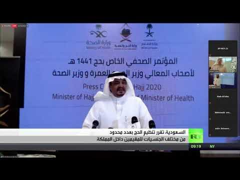 شاهد السعودية تُعلن تنظيم فريضة الحج لهذا العام للمقيمين فقط