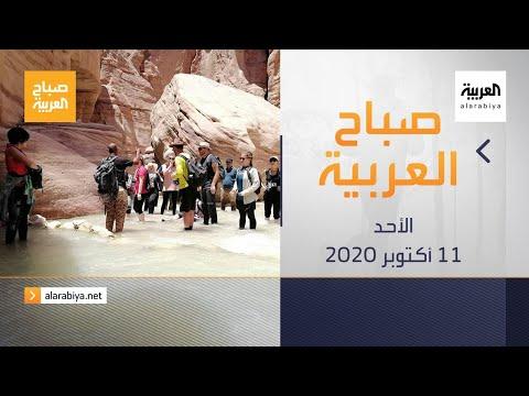 مبادرة أردنية للتعريف بالأماكن الطبيعية غير المعروفة