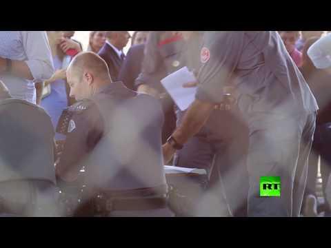 إطلاق النار بمدرسة ابتدائية في البرازيل