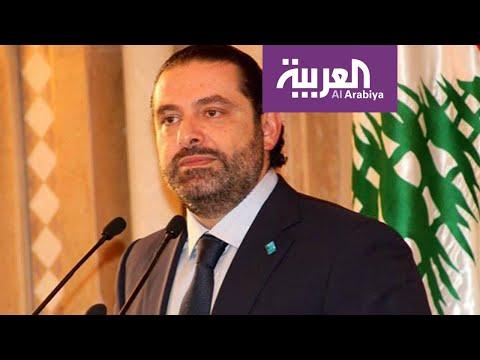 شاهد التوتر في الجبل يلقي بظلاله على الحكومة اللبنانية