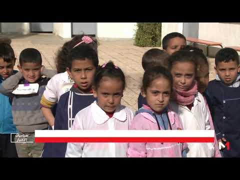 لجنة التعليم والثقافة بالبرلمان المغربي تُصادق على قانون منظومة التربية بالأغلبية