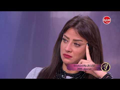 شاهد أسماء سالم تكشف أنواع الأحلام الثلاثة والفرق بينهم