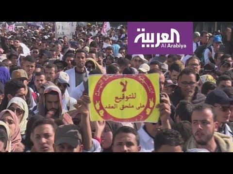 شاهد المغرب تُشعل غضب المعلمين من ضعف الرواتب بتعيين دفعات
