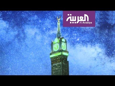 افتتاح متحف برج الساعة في مكة المكرمة للعلوم الكونية