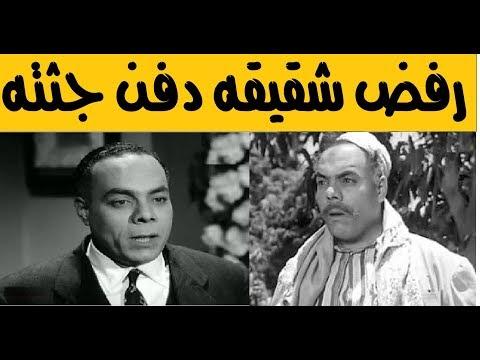 شاهد لهذا السبب رفض شقيق عبد الغني قمر استلام جثّته