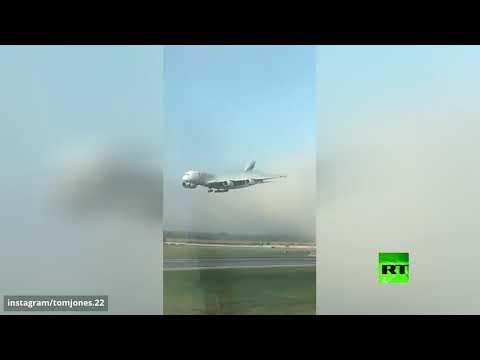 شاهد عملية هبوط مرعبة لأضخم طائرة في الجو بمطار جاتويك في لندن