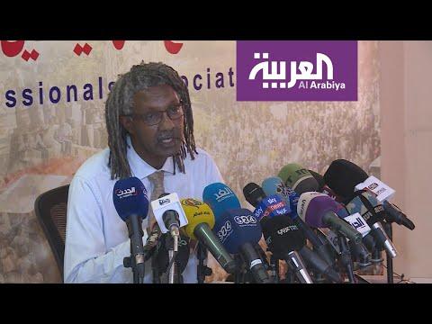 شاهد اتفاق وشيك على وثيقة الإعلان الدستوري في السودان