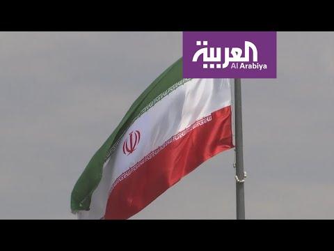 شاهد تناقض إيراني جديد بشأن حل أزمة الخليج