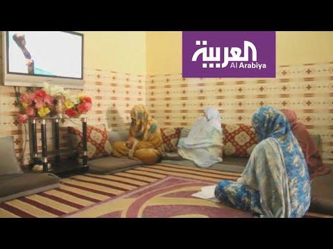 شاهد حلول تعليمية سريعة في موريتانيا مع تسبب كورونا بتعطيل الدراسة