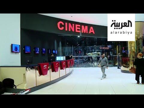 شاهد خسائر بالملايين في السينما المصرية بسبب كورونا