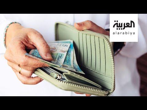 شاهد نصائح لإعادة جدولة مصروفك الشهري في زمن كورونا