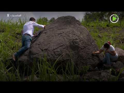 شاهد علماء يكتشفون نقشًا صخريًا يظهر خارطة للسكان الأصليين في المكسيك