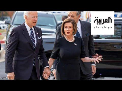 شاهد مشاهد من هفوات الديمقراطييين الانتخابية القاتلة