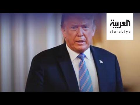 شاهد ترامب يؤكد أن غضبه من الصين يزداد
