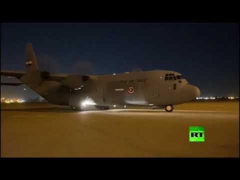 شاهد وصول طائرة مساعدات طبية هنغارية إلى العراق