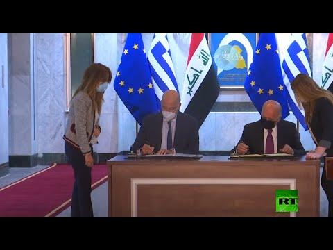 شاهد مذكرة للتعاون المشترك بين العراق واليونان في مجالات عدة