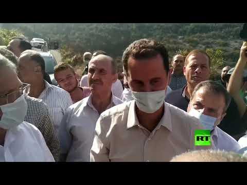 الرئيس السوري يزور أهالي بسوت ويوجه رسالة مؤثرة