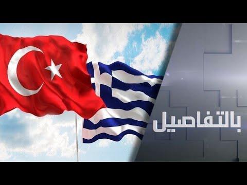 تركيا تُعلن عودة سفنها للتنقيب في شرق المتوسط