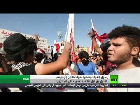 إصابات في صفوف القوات الأمنية العراقية
