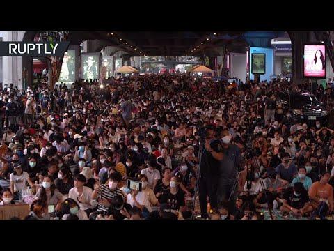 مظاهرات طلابية في تايلاند تنادي بالديمقراطية وإصلاح التعليم