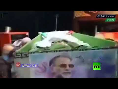 شاهد تشييع جثمان العالم النووي الإيراني محسن فخري زادة