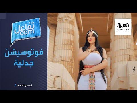 جدل في مصر حول جلسة تصوير فرعونية لـسلمى الشيمي