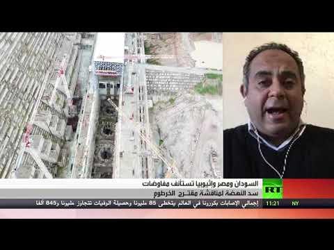انطلاق جولة جديدة من المفاوضات بين مصر والسودان وإثيوبيا