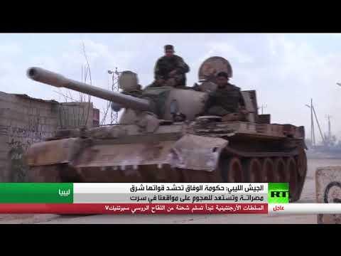 الجيش الليبي يؤكد رصدنا تحشيدًا عسكريًا شرق مصراتة