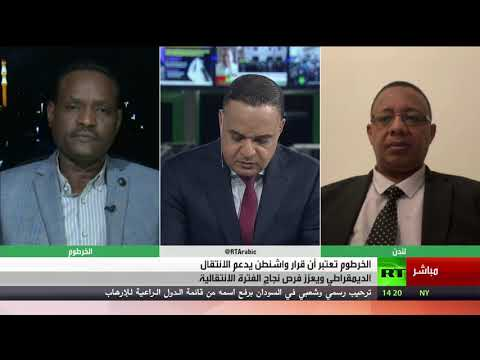 حمدوك يؤكد أن رفع السودان من قائمة الإرهاب يساهم في إصلاح الاقتصاد