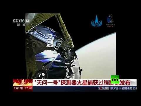 شاهد المسبار الصيني يبعث لقطاته الأولى من الكوكب الأحمر